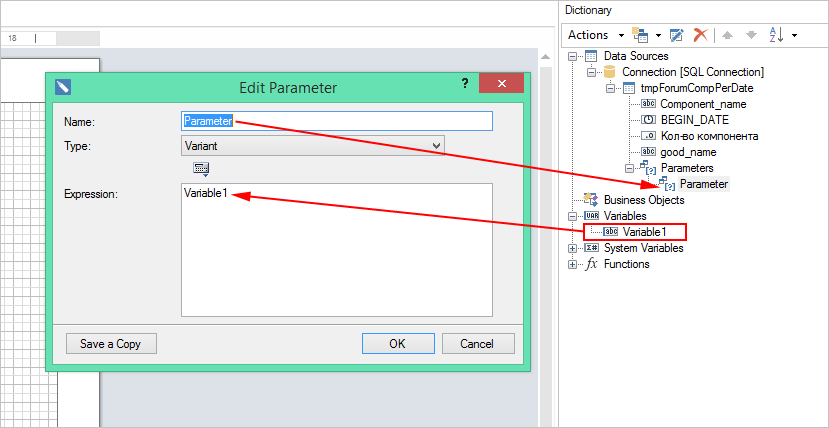 Variable in Parameter