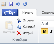 Localization in Bulgarian language is added